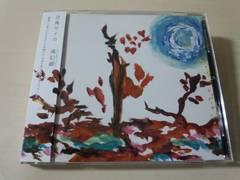 白鳥マイカCD「遠幻郷」(AEONイオンCMソング収録)廃盤●