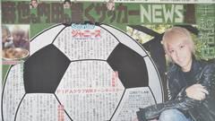 NEWS 手越祐也◇2012.12.08日刊スポーツ Saturdayジャニーズ