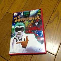 Я】DVDTempura vol3   お笑い   マッコイ斉藤