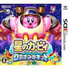 3DS》星のカービィ ロボボプラネット [174000639]