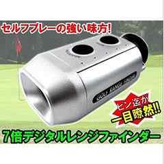 単眼鏡 デジタルゴルフスコープ 距離計 レンジ 測定
