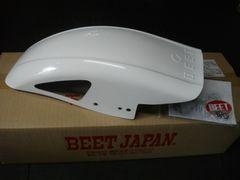 (813B)ZEPHYR400ゼファー400χ本物ビートBEETレーシングフェンダー