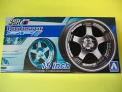 アオシマ 1/24 ザ・チューンドパーツ No.14 SSR プロフェッサーSP1 19インチ 新品