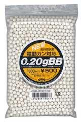 電動ガン対応 0.2g BB 1600発入
