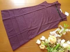 新品 ALLES KLAR 紫 ファー使い ノースリーブ ワンピース M