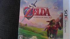 3DSソフト  ゼルダの伝説 時のオカリナ 3D
