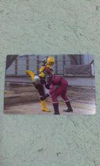 イエローバスターの戦い。