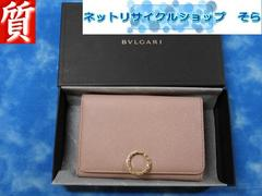 質屋☆本物 ブルガリ 財布 B−ZERO ピンク系 超美品