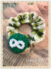 ハンドメイド♪無限大∞マーク編みシュシュ 緑 グリーン 2