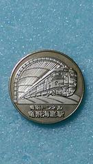 青函トンネル【龍飛海底駅】記念メダル JR 北海道 シルバー