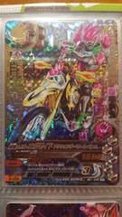 ガンバライジングBS1-042仮面ライダーエグゼイド AGレベル2