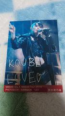 NMB48Tour 2014照井穂乃佳特典写真