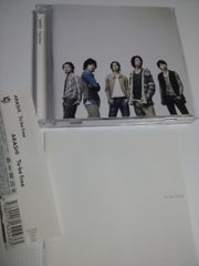 CD+DVD嵐 To be free 帯付送料込み