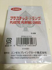 新品 プラスチックトランプ 日本製