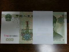 中国紙幣1999年版1元100枚100元分連番帯付き送料込み。