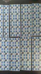 10円切手バラ80枚新品未使用品 1080