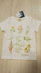 ムージョンジョン*植物プリントTシャツ*白ホワイト*吸水*速乾*新品未使用*100*