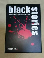 """black stores(ブラックストーリーズ):50の""""黒い""""物語"""