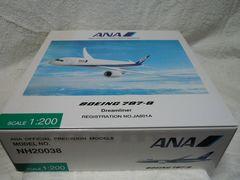 モデルプレーン「NH20038 B787-8 JA801A」(55-1)
