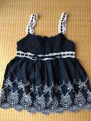 ラブリー フリル&刺繍 キャミソール 紺 size38