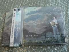 秦基博『言ノ葉+Green mind 2012』初回限定盤【CD+DVD】他に出品