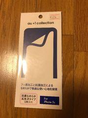 新品☆スマホ☆5C☆液晶保護フィルム