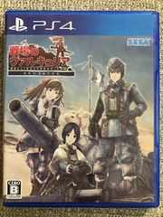 戦場のヴァルキュリア リマスター 美品 PS4