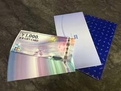 安心即日急要対応!JCBギフト券27,000円分!各種モバペイ可!