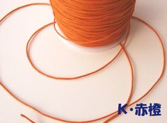 ワックスコード1�o径10m(K・赤橙)