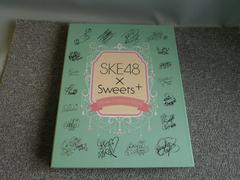 ファミリーマート非売品「SKE48×Sweets+」(86)