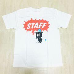 【NEW/非売品】フジロック2010 スタッフTシャツ/BEAMS/メンズS