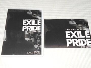 DVD★EXILE A KOICHI MAKINO PICTURE EXILE PRIDE HIRO