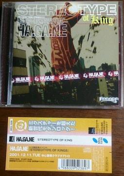 (CD)HA.GA.NE/HAGANE/ハガネ☆STEREOTYPE OF KING★帯付き♪