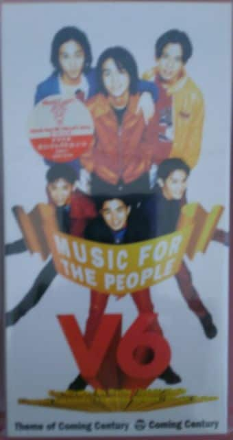 MUSIC FOR THE PEOPLE  < タレントグッズの