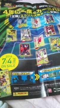 パニーニフットボールリーグ2014ー03 宣伝ポスター 難あり