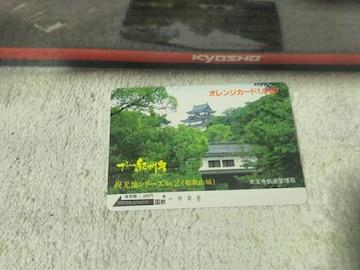 使用済 国鉄オレカ 和歌山城 天王寺鉄道管理局 '87/2 穴傷汚有