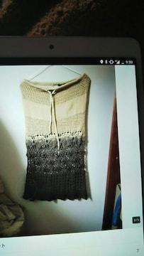 新品網スカート