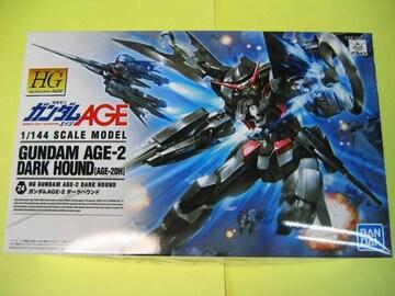 1/144 HG-AGE24 [AGE-2DH] ガンダムAGE-2 ダークハウンド ガンダムAGE