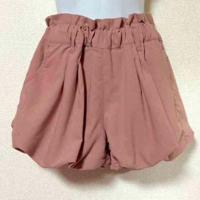 【新品】ピンクベージュプックリ♪バルーンショーパン < 女性ファッションの