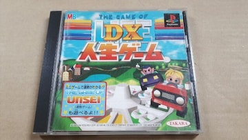 PS☆DX人生ゲーム☆状態良い♪