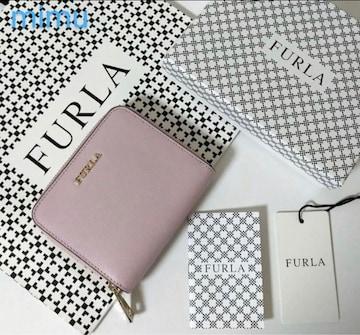 【新品】 FURLA BABYLON  二つ折り財布 ライトピンク