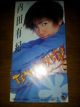 内田有紀☆TENCAを取ろう!テンカを取ろう!CD