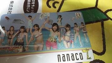 新品未開a-nation会場限定nanacoカードSUPER☆GiRLS
