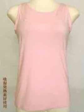 ラス1新品★5L★吸湿発熱素材★ブラ付きタンクトップ★ピンク