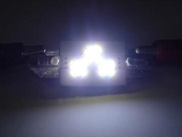 T10x37型キャンセラー内蔵SMD3連LEDナンバー灯