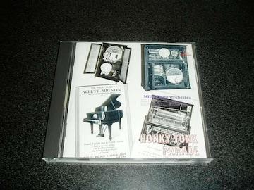 CD「自動ピアノ・コレクション/HONKY TONKPARADE」87年盤 即決