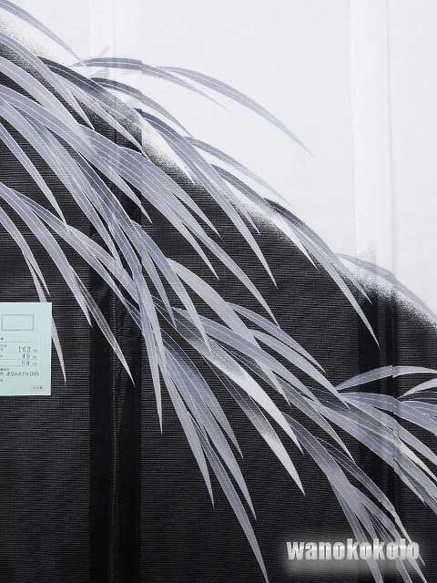 【和の志】夏の洗える着物◇絽・付下◇白系・笹柄◇KRT-120 < 女性ファッションの