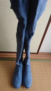新品 23cm 水色 ブーツ