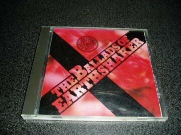 CD「EARTHSHAKER/ザ・バラード・オブ・アースシェイカー」88年盤