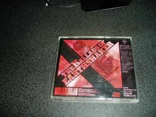 CD「EARTHSHAKER/ザ・バラード・オブ・アースシェイカー」88年盤 < タレントグッズの
